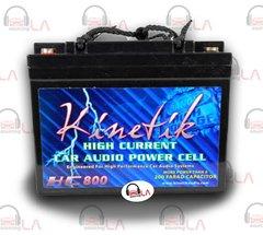 Kinetik KHC600B Car Battery 850 Amp 12V High Current Car Audio Power Cell