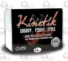 KINETIK KHC2400-REV 2400 WATT HIGH CURRENT CAR AUDIO POWER CELL