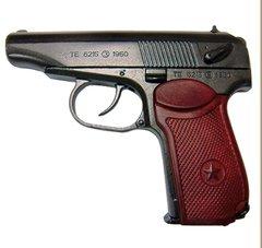 Cold War Era Replica Soviet Makarov Pistol Non-Firing Pistol