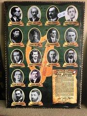 1916 leaders plaque