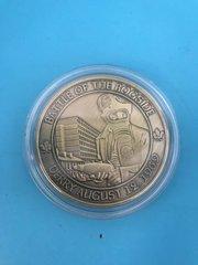Bronze Bogside Coin