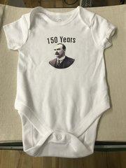 James Connolly Baby Grow