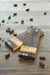 ChocXO Fortunato Chocolate Dark (Single Origin) Peruvian