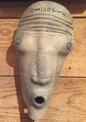 Large Symbol Mask